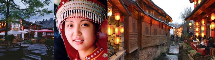 Yunnan China Autumn Tour {focus_keyword} Yunnan, China Special Tour November 2014 autumn yunnan banner