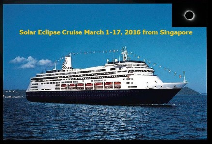 March 2016 Solar Eclipse Cruise