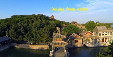 Bejing from Above by Trey Ratcliff