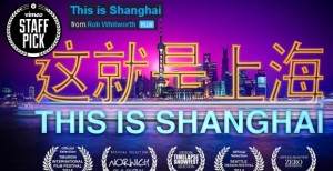 This is Shanghai china vacation package China Vacation Package Shanghai Cover