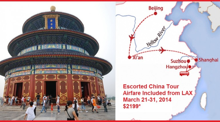 China Vacation Package